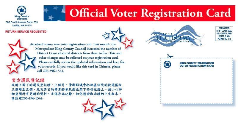 voters registration card