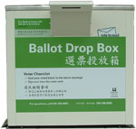Ballot drop boxes